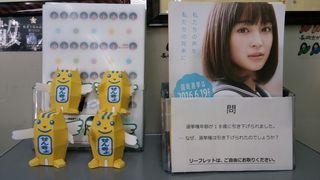 18歳選挙権広告.jpg